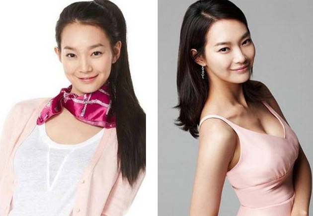 Shin Min Ah Boob Job Photo, Before as well as After