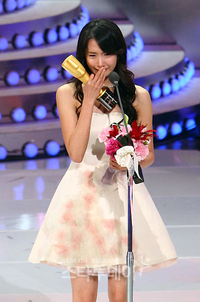Yoona 2008