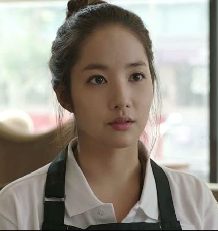 Park Min Young 2011